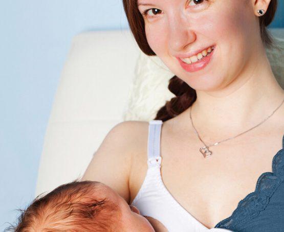 Soutien d'allaitement