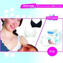 Soutien d'allaitement + coussinet